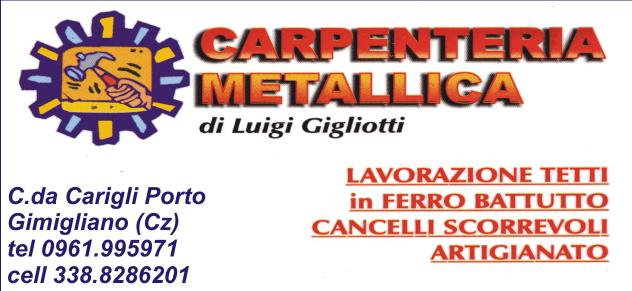 http://iniziativagimigliano.com/domain/wp-content/uploads/2017/07/GigliottiFabbro30.jpg